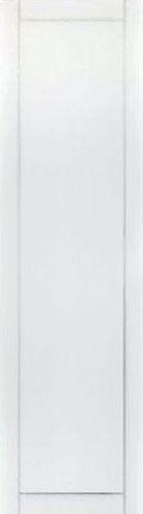 Puerta lacada blanca tabras-Finolledo